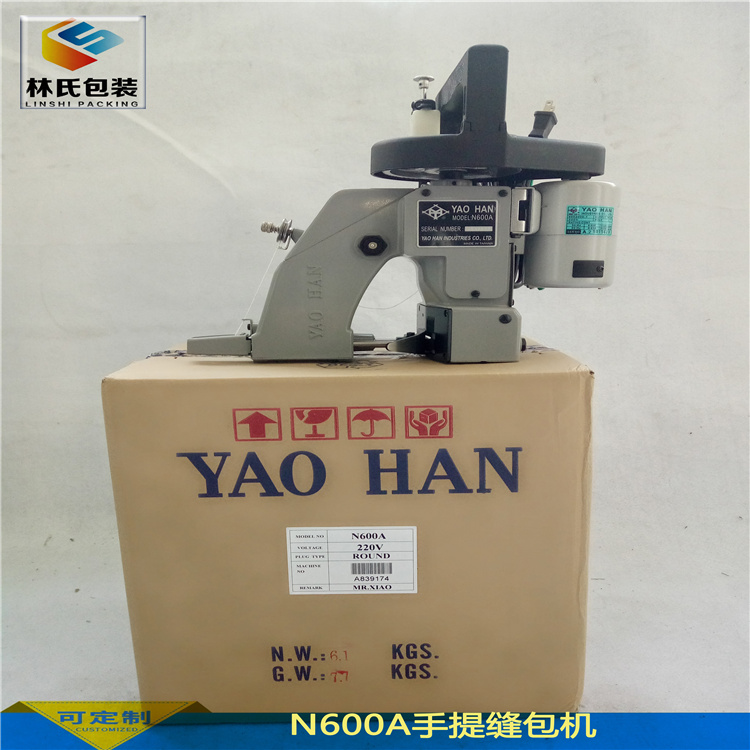 N600A手提缝包机5