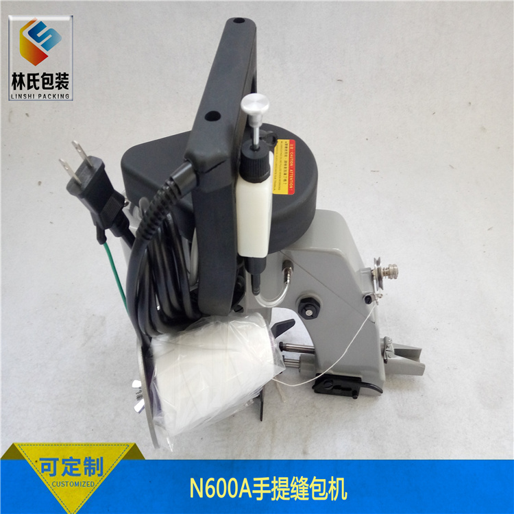N600A手提缝包机3