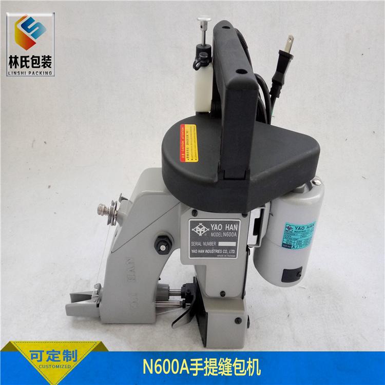 N600A手提缝包机1
