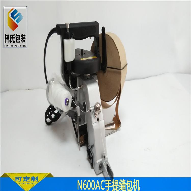 N600AC手提缝包机4