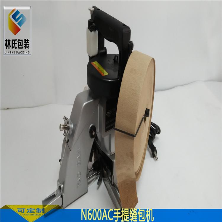 N600AC手提缝包机3