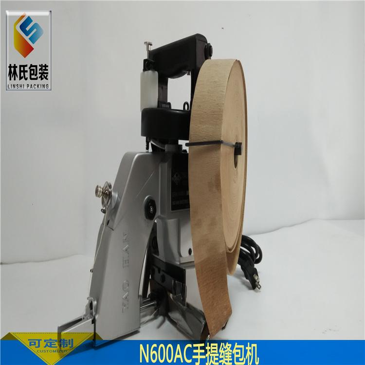 N600AC手提缝包机2