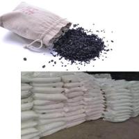 供甘肃活性炭和兰州甲醛生产
