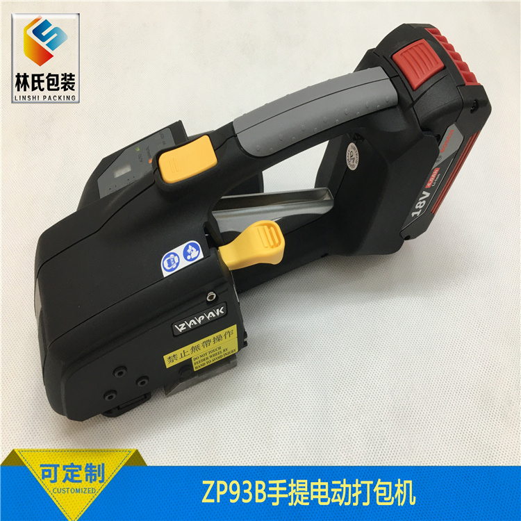 ZP93B手提打包机 (2)