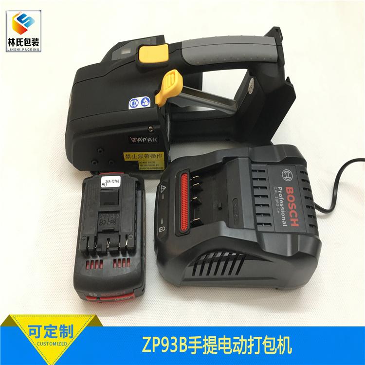 ZP93B手提打包机 (4)