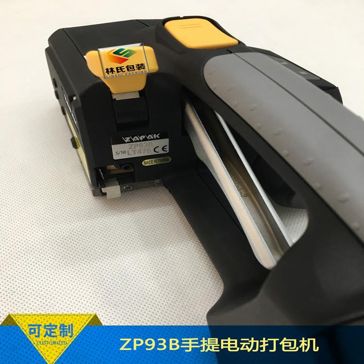 ZP93B手提打包机 (5)