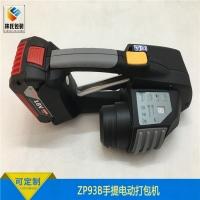 ZAPAK ZP93B PP带打包捆轧机