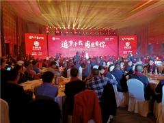 华绿生物A股上市答谢晚宴在江苏泗阳盛大举行