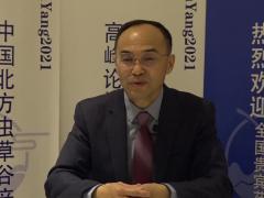 【易菇网会客厅】王升厚 沈阳师范大学 教授 (74播放)