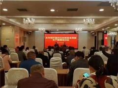 亳州市农业农村局举办全市秸秆基料化利用暨食用菌生产管理技术培训会