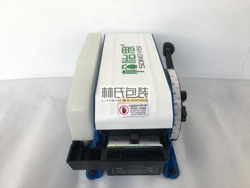 BP-3半自动湿水纸机 (4)