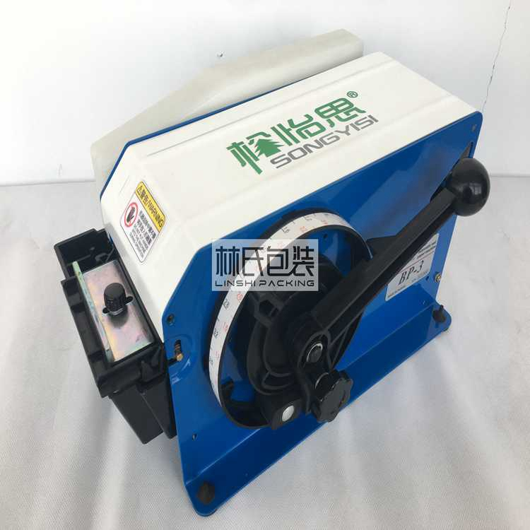BP-3半自动湿水纸机 (1)