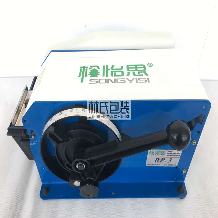 BP-3半自动湿水纸机 (3)