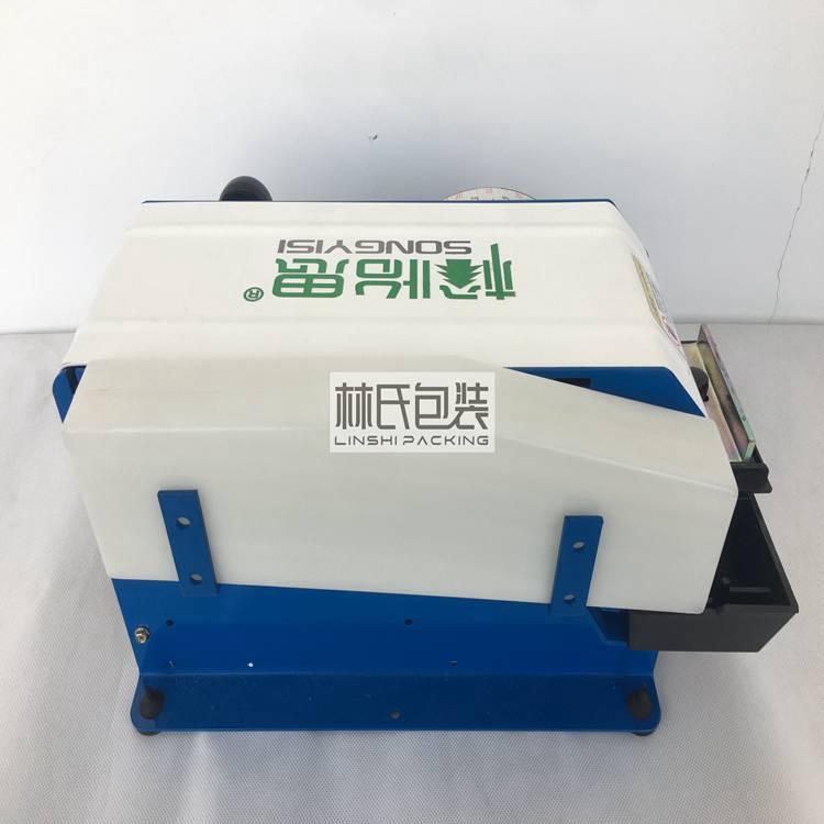 BP-3半自动湿水纸机 (5)