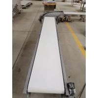 带式输送机 青岛输送流水线 PVC输送机