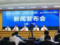 八大亮点凸显展会菌界地位,第二届中国菌博会新闻发布会27日召开
