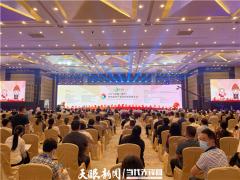 2021中国(贵州)食用菌全产业链创新发展大会开幕